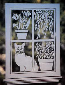Какво представлява гравираното стъкло